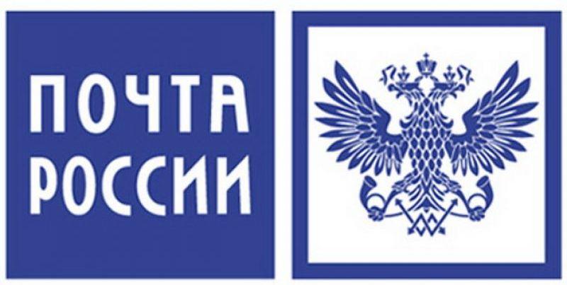 Indstr.ru - Компрессорное и промышленное оборудование, запасные части и расходные материалы -  Почта России