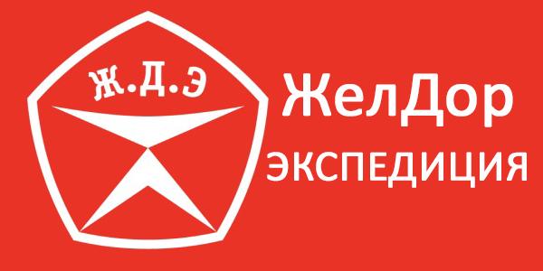 Indstr.ru - Компрессорное и промышленное оборудование, запасные части и расходные материалы -  ЖелДорЭкспедиция