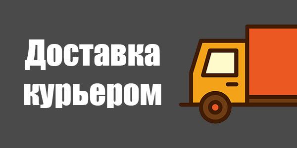 Indstr.ru - Компрессорное и промышленное оборудование, запасные части и расходные материалы -  Курьер