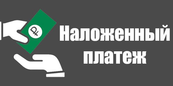 Indstr.ru - Компрессорное и промышленное оборудование, запасные части и расходные материалы - Наложенный платеж