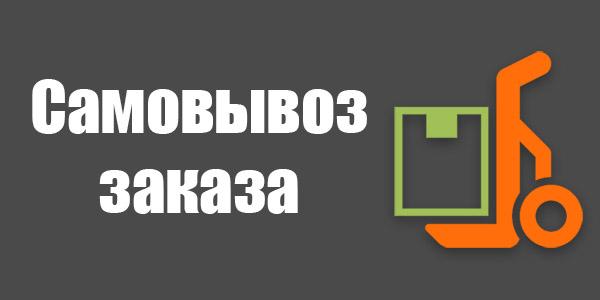 Indstr.ru - Компрессорное и промышленное оборудование, запасные части и расходные материалы -  Самовывоз