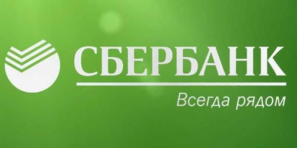 Indstr.ru - Компрессорное и промышленное оборудование, запасные части и расходные материалы -  Оплата Сбербанк